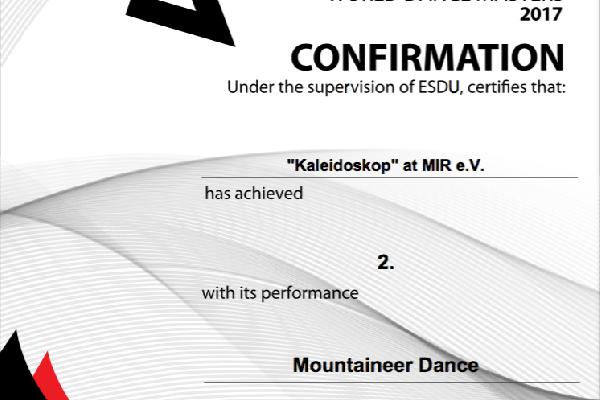 DancestarWorldDanceMaster04